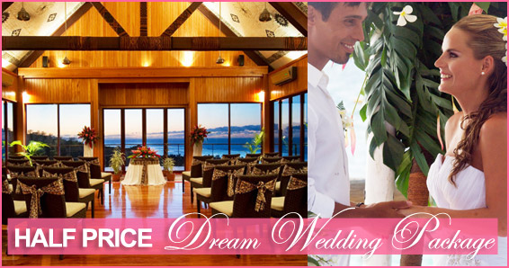 cheap fiji wedding package